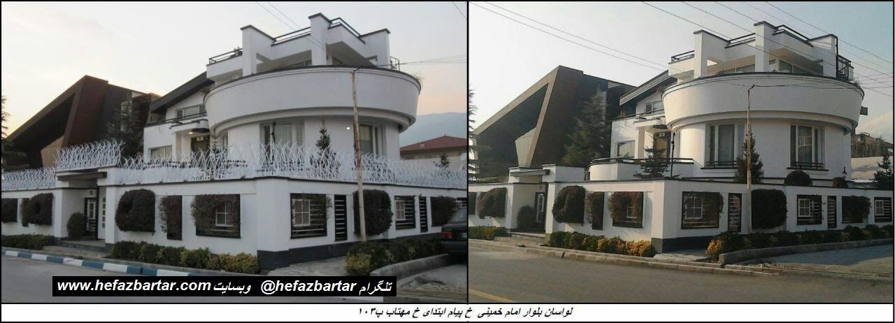 www.hefazbartar.com