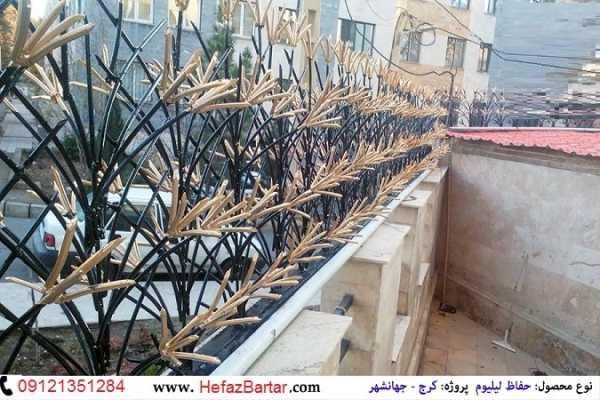 قیمت نرده حفاظ شاخ گوزنی